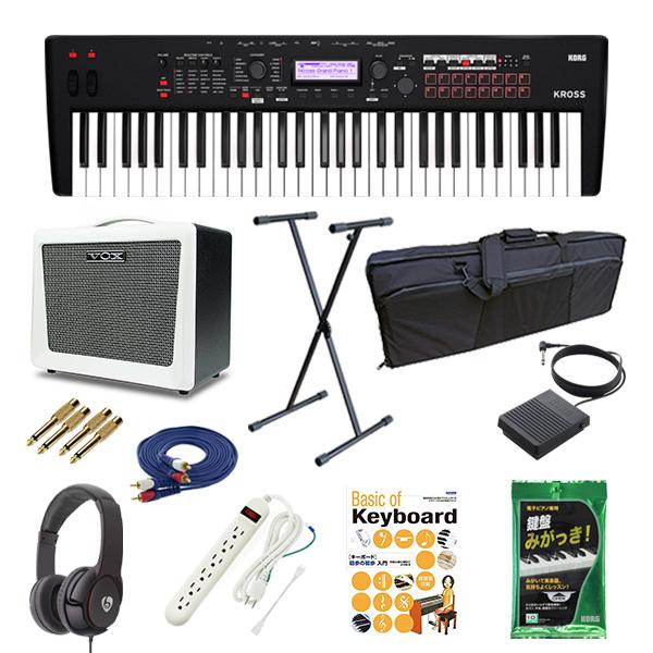 4大特典付 【VOXキーボードアンプセット】 Korg(コルグ) / KROSS2-61-MB (マット・ブラック)