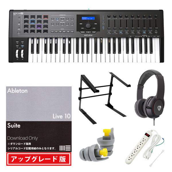 4大特典付 Arturia(アートリア) / KEYLAB 61 MK 2 (Black) / Ableton Live 10 Suite UPG セット