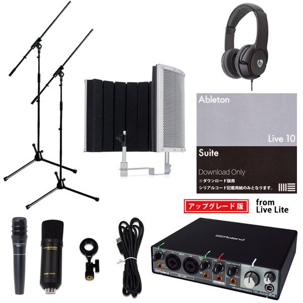 【Live 10 Suite UPG 弾き語り録音セットB】 Marantz(マランツ) MPM-1000U / Rubix24 / PRO63 / Sound Shield Live セット
