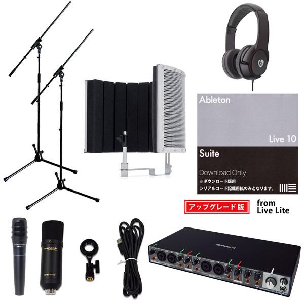 【Live 10 Suite UPG 弾き語り録音セットC】 Marantz(マランツ) MPM-1000U / Rubix44 / PRO63 / Sound Shield Live セット 【次回7月下旬予定】
