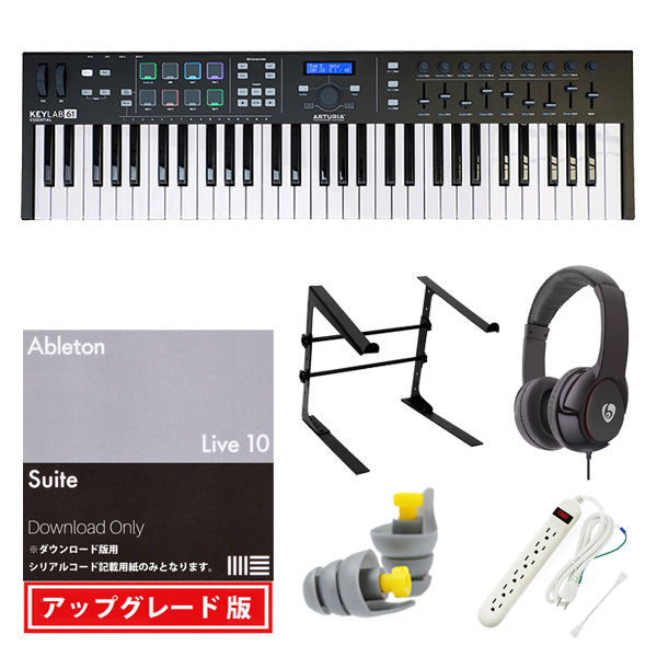 4大特典付 Arturia(アートリア) / KeyLab Essential 61 (Black) / Ableton Live 10 Suite UPG セット