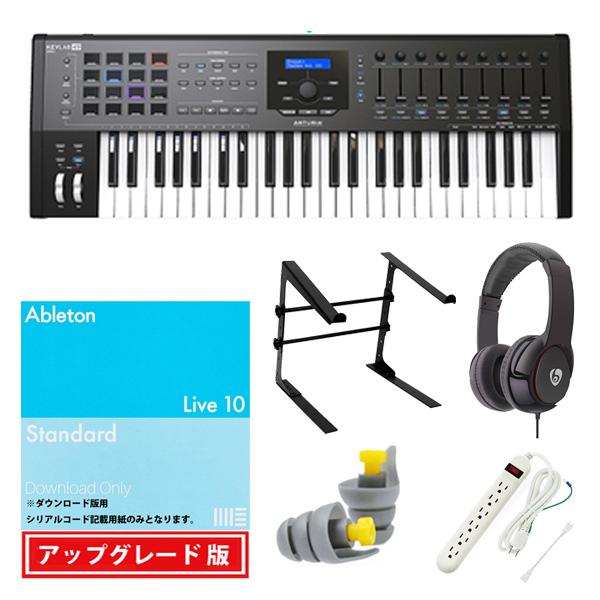 4大特典付 Arturia(アートリア) / KEYLAB 61 MK 2 (Black) / Ableton Live 10 Standard UPG セット
