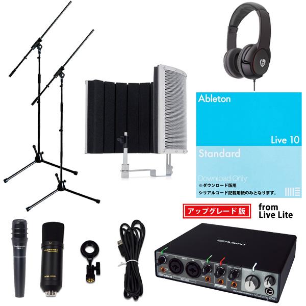 【Live 10 Standard UPG 弾き語り録音セットB】 Marantz(マランツ) MPM-1000U / Rubix24 / PRO63 / Sound Shield Live セット