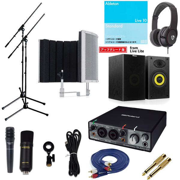 【Live 10 Standard UPG 弾き語り録音スピーカーセットA】 Marantz(マランツ) MPM-1000U / Rubix22 / PRO63 / Sound Shield Live セット