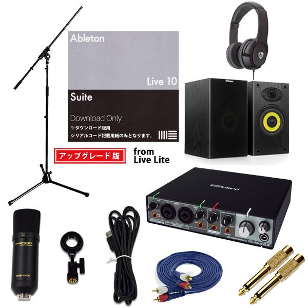 【Live 10 Suite UPG DTM初心者レコーディングセットB】 Marantz(マランツ) MPM-1000U / Rubix24 セット
