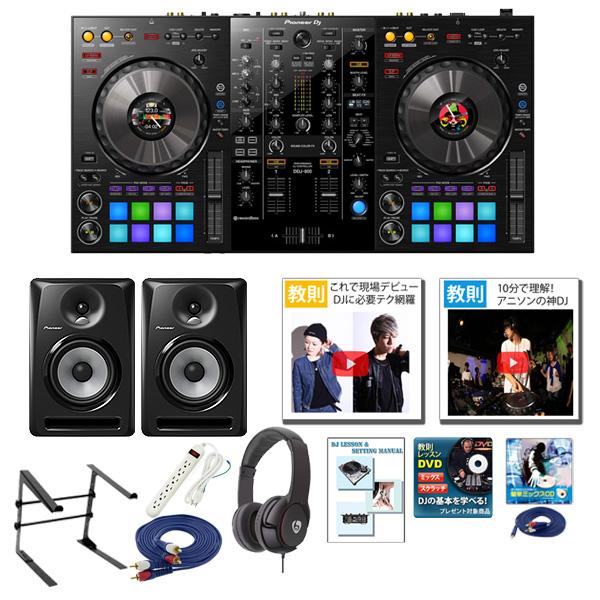 14大特典付 Pioneer(パイオニア) / DDJ-800 & S-DJ80X スターターCセット【rekordbox dj 無償】