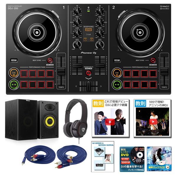 Pioneer(パイオニア)/ DDJ-200 激安初心者Bセット DDJ-200 「WeDJ」「djay」「edjing Mix」「rekordbox dj」対応, シエルタ:3a832224 --- officewill.xsrv.jp