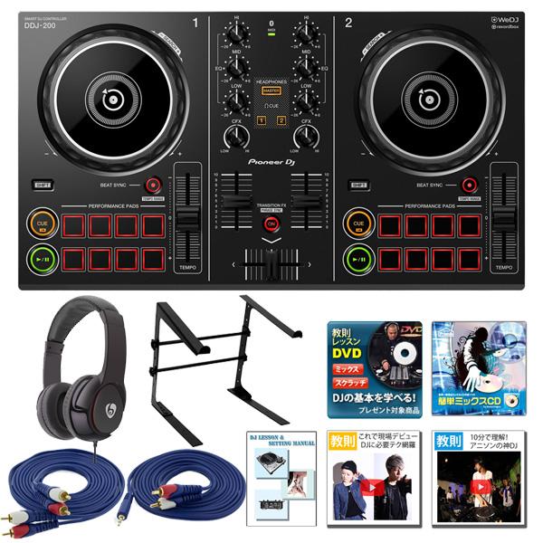 Pioneer(パイオニア) / DDJ-200 激安初心者Cセット 「WeDJ」「djay」「edjing Mix」「rekordbox dj」対応