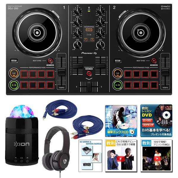 Pioneer(パイオニア) /DDJ-200 & Party Starter 激安初心者セット 「WeDJ」「djay」「edjing Mix」「rekordbox dj」対応, がくぶん特選館 129af3dd