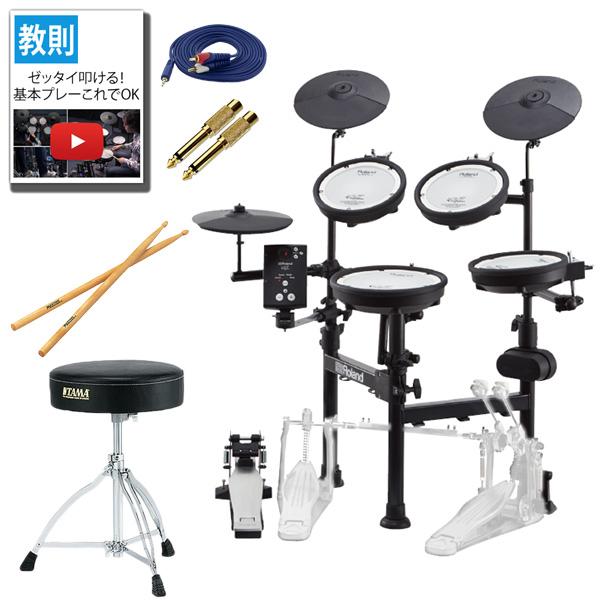 【シンプルセット 電子ドラム】Roland(ローランド)/ TD-1KPX2 V-Drums Portable V-Drums Portable 電子ドラム Vドラム, キャリーバッグ通販のMM-COMPANY:627e617c --- officewill.xsrv.jp