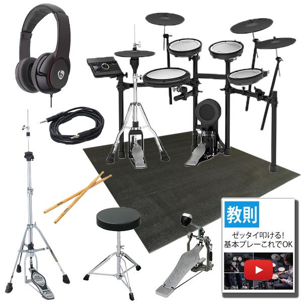 【スタートセット】Roland(ローランド) / TD-17KVX-S [V-Drums 電子ドラム エレドラ Vドラム]【Rolandキャッシュバック5,000円対象】
