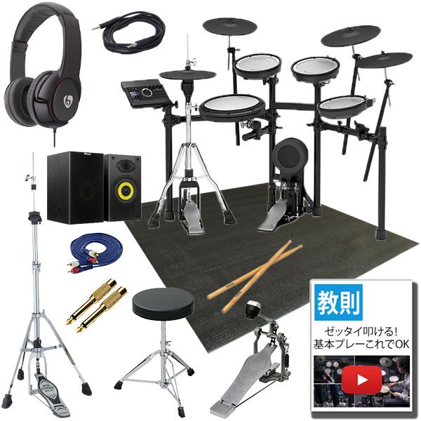 【スピーカースタートセット】Roland(ローランド)/ TD-17KVX-S [V-Drums TD-17KVX-S [V-Drums エレドラ 電子ドラム エレドラ Vドラム], JUJU SHOP:d71a0d84 --- officewill.xsrv.jp