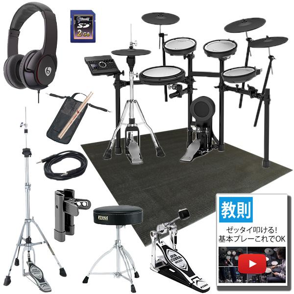 11大特典付 【TAMAスターターセット】 Roland(ローランド) / TD-17KVX-S [V-Drums 電子ドラム エレドラ Vドラム]