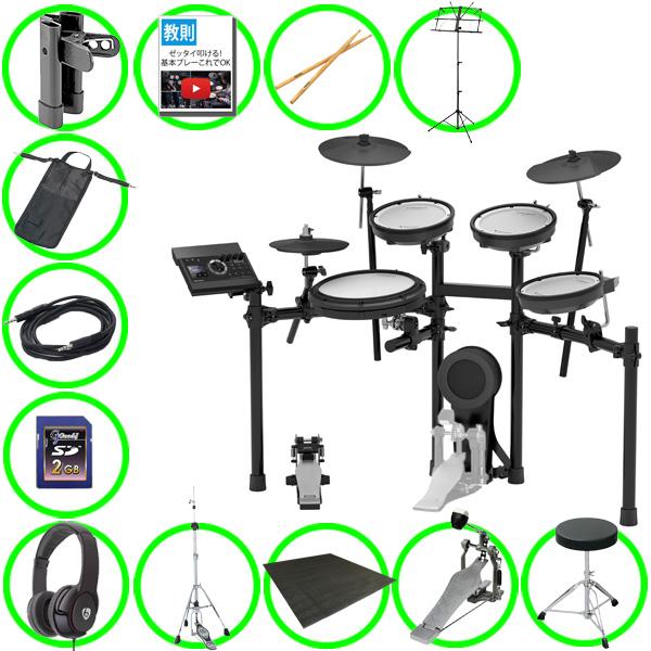 【バリューセット】 Roland(ローランド) / TD-17KVX-S [V-Drums 電子ドラム エレドラ Vドラム]【Rolandキャッシュバック5,000円対象】
