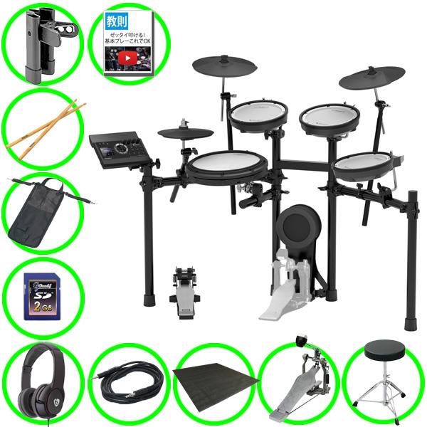 【バリューセット】 Roland(ローランド) / TD-17KV-S [V-Drums 電子ドラム エレドラ Vドラム]【Rolandキャッシュバック5,000円対象】