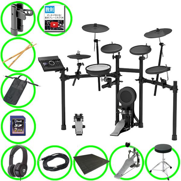 【バリューセット】 Roland(ローランド) / TD-17K-L-S [V-Drums 電子ドラム エレドラ Vドラム]【Rolandキャッシュバック5,000円対象】