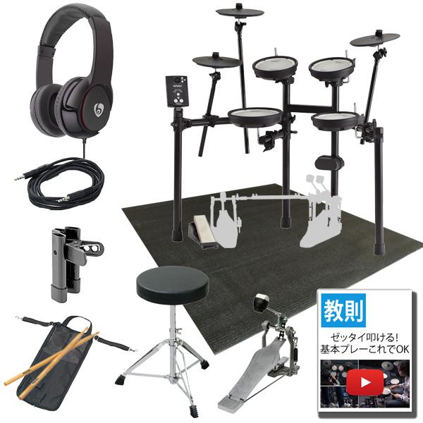 【ベーシックセット】Roland(ローランド) Mesh// TD-1DMK TD-1DMK [TD-1 Double Mesh Kit] 電子ドラム Vドラム エレドラ, ブレゲカメラ:674e268d --- officewill.xsrv.jp