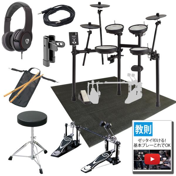 【ベーシックセット(ツインペダル)】Roland(ローランド) / TD-1DMK [TD-1 Double Mesh Kit] 電子ドラム Vドラム エレドラ 【次回6月以降予定】