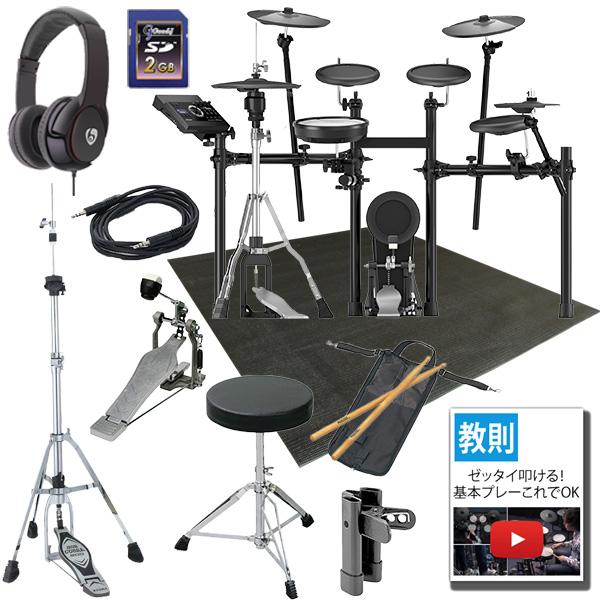 【ハイハットアップグレードセット】 Roland(ローランド) / TD-17K-L-S [V-Drums 電子ドラム エレドラ Vドラム]