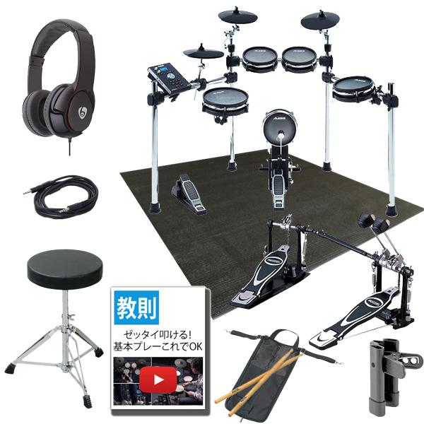 【ツインペダルスターターセット エレドラ-】 Alesis(アレシス) 電子ドラム KIT/ COMMAND MESH KIT - 電子ドラム エレドラ-, GOKIGEN:bc79ffd4 --- ww.thecollagist.com