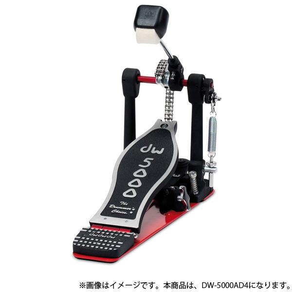 DW(ディ-ダブリュー) / DW-5000 AD4 :DELTA4 シングルペダル/アクセレレーター 「スピード重視」 【正規輸入品 5年保証】