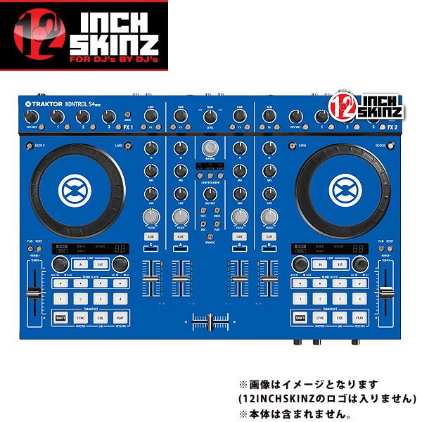 【緊急告知 12/19~26限定エントリ―P7倍】12inch SKINZ / Native Instruments Kontrol S4 MK2 Skinz (Blue) 【Kontrol S4 MK2 用スキン】