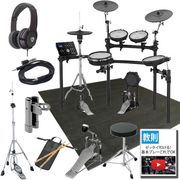 【スタートセット】 Roland(ローランド) / TD-25K-S 電子ドラム エレドラ Vdums Vドラム