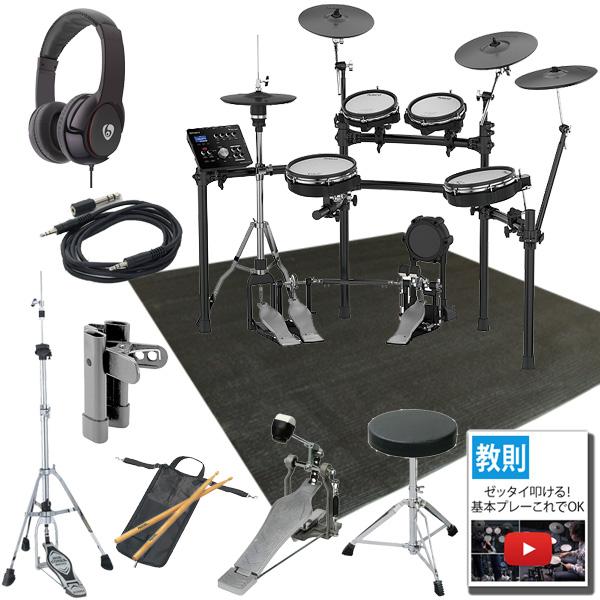 【スタートセット】 Roland(ローランド) / TD-25KV-S 電子ドラム エレドラ Vdums Vドラム 3シンバル