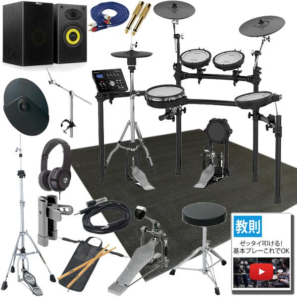 【3シンバル拡張セット(CY-8)】Roland(ローランド) / TD-25K-S 電子ドラム エレドラ Vdums Vドラム