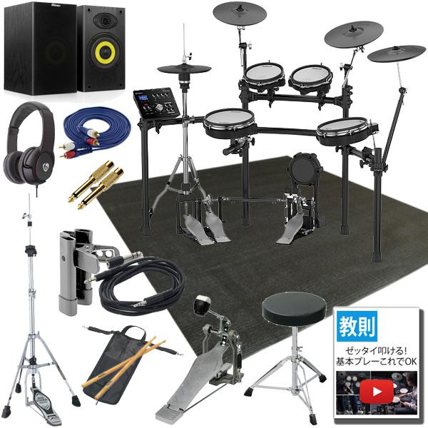 【スピーカーセット】 Roland(ローランド) / TD-25KV-S 電子ドラム エレドラ Vdums Vドラム 3シンバル