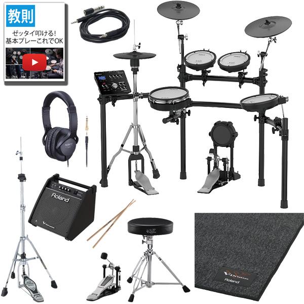 【純正セット】 Roland(ローランド) / TD-25K-S 電子ドラム エレドラ Vdums Vドラム