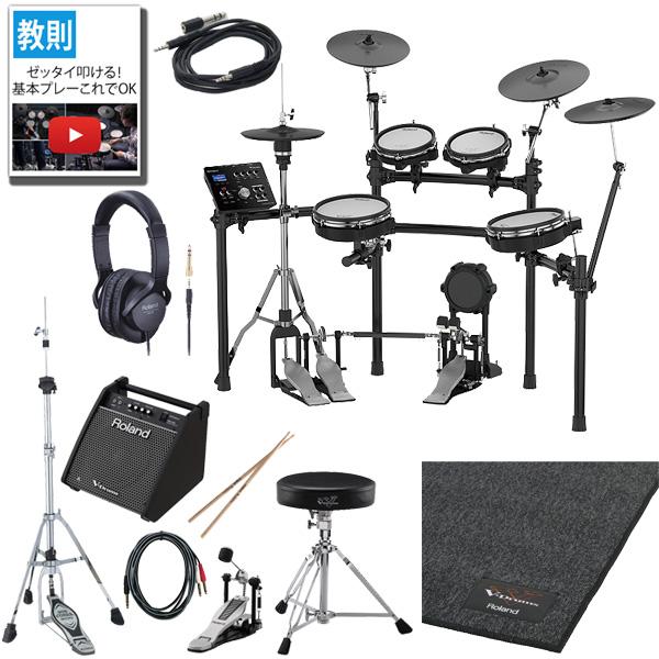 【純正セット】 Roland(ローランド) / TD-25KV-S 電子ドラム エレドラ Vdums Vドラム 3シンバル
