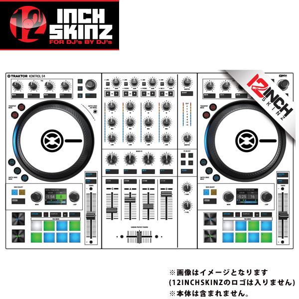 【緊急告知 12/19~26限定エントリ―P7倍】12inch SKINZ / Native Instruments Kontrol S4 MK3 Skinz (White) 【Kontrol S4 MK3 用スキン】