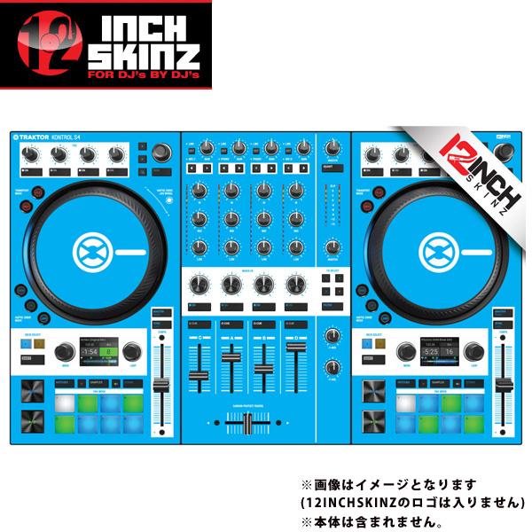 【緊急告知 12/19~26限定エントリ―P7倍】12inch SKINZ / Native Instruments Kontrol S4 MK3 Skinz (Lite Blue) 【Kontrol S4 MK3 用スキン】