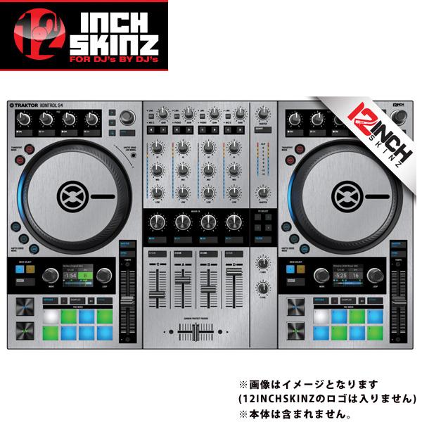 12inch SKINZ / Native Instruments Kontrol S4 MK3 Skinz Metallics (Brushed Silver) 【Kontrol S4 MK3 用スキン】