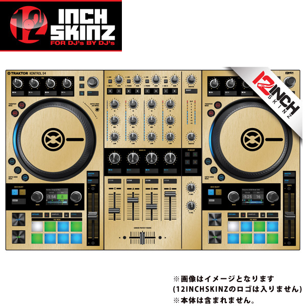12inch SKINZ / Native Instruments Kontrol S4 MK3 Skinz Metallics (Brushed Gold) 【Kontrol S4 MK3 用スキン】