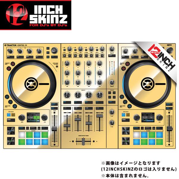 12inch SKINZ / Native Instruments Kontrol S4 MK3 Skinz Metallics (Mirror Gold) 【Kontrol S4 MK3 用スキン】