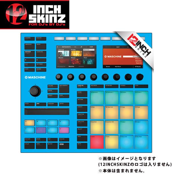 【緊急告知 12/19~26限定エントリ―P7倍】12inch SKINZ / Native Instruments Maschine MK3 Skinz (Lite Blue) 【Maschine MK3 用スキン】