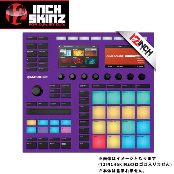 【緊急告知 12/19~26限定エントリ―P7倍】12inch SKINZ / Native Instruments Maschine MK3 Skinz (Purple) 【Maschine MK3 用スキン】