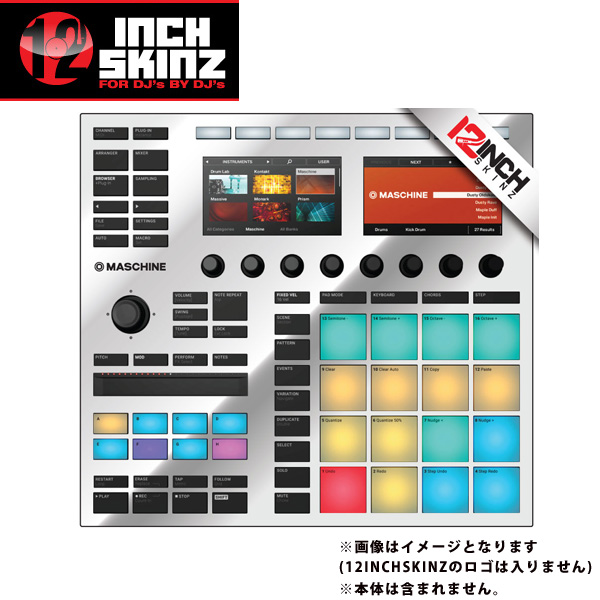 【緊急告知 12/19~26限定エントリ―P7倍】12inch SKINZ / Native Instruments Maschine MK3 Skinz Metallics (Mirror Silver) 【Maschine MK3 用スキン】