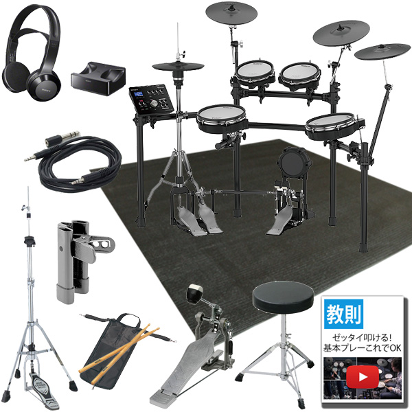 【SONYワイヤレスヘッドホンセット】 Roland(ローランド) / TD-25KV-S 電子ドラム エレドラ Vdums Vドラム 3シンバル