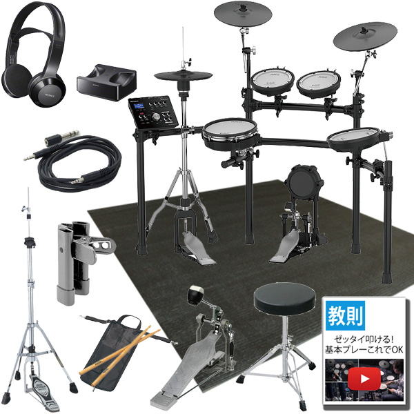 【SONYワイヤレスヘッドホンセット】 Roland(ローランド) / TD-25K-S 電子ドラム エレドラ Vdums Vドラム