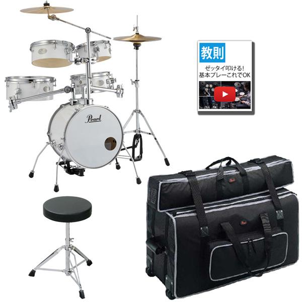 【専用キャリングバッグセット】Pearl(パール) / Rhythm Traveler Version 3S 【RT-645N/C Pure White(ピュアホワイト)】 リズムトラベラー-コンパクト ドラムセット - 【納期未定】