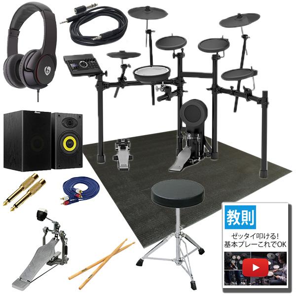 【スピーカースタートセット】 Roland(ローランド) / TD-17K-L-S [V-Drums 電子ドラム エレドラ Vドラム]