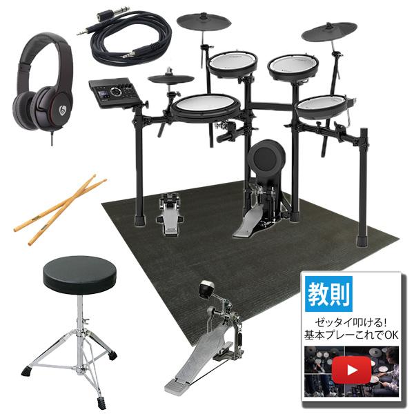 【スタートセット】 Roland(ローランド) / TD-17KV-S [V-Drums 電子ドラム エレドラ Vドラム]【Rolandキャッシュバック5,000円対象】