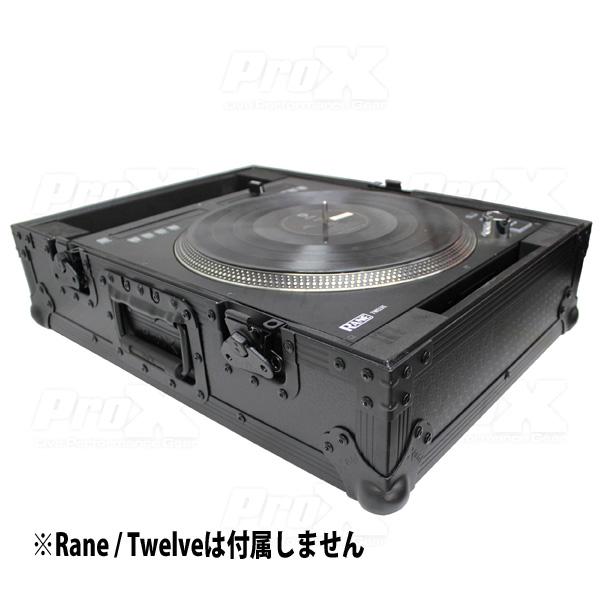 ProX / XS-RANE12 BL 【RANE / Twelve専用】 フライトケース