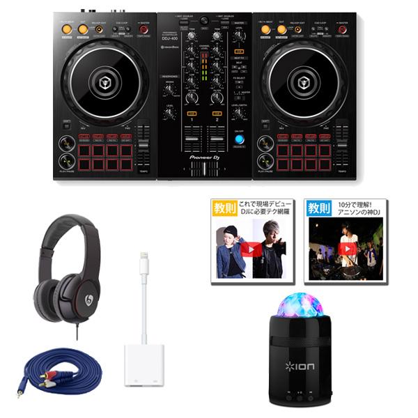 Pioneer(パイオニア) / DDJ-400 Spotify djay レコボ 対応Cセット【rekordbox dj 無償】