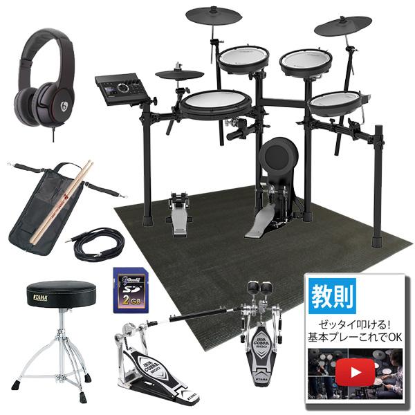 【ドラムマット付TAMAツインペダルスターターセット】 Roland(ローランド) / TD-17KV-S [V-Drums 電子ドラム エレドラ Vドラム]
