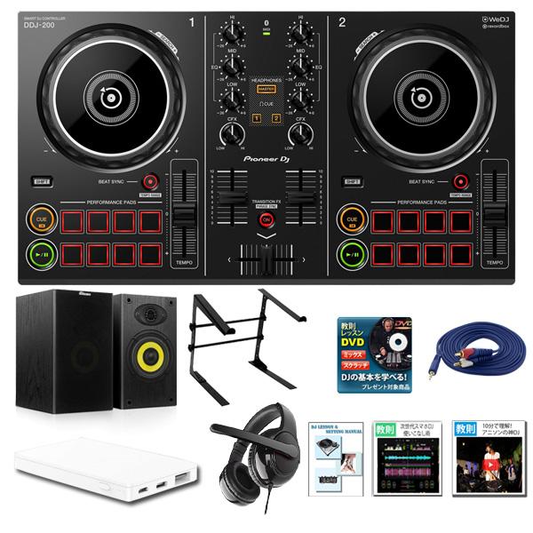 Pioneer(パイオニア) / DDJ-200 激安初心者Aセット 「WeDJ」「djay」「edjing Mix」「rekordbox dj」対応