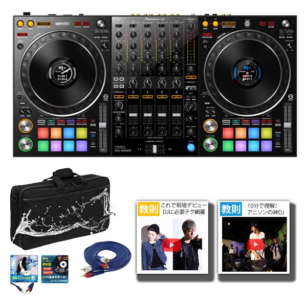 4大特典付 Pioneer / DDJ-1000SRT 【Serato DJ Pro 無償対応】4チャンネルDJコントローラー【パイオニア】
